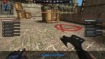 "Point Blank ""3D vs RenS [SLTV AM Series Season XIV, Final] 1 map @dc"""