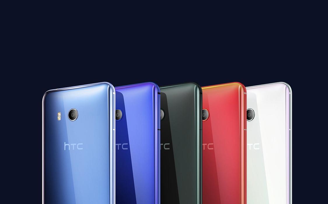 HTC вконце осени  выпустит 6-дюймовый безрамочный флагман U11 Plus