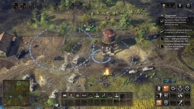SUDDEN STRIKE 4 - Операция Барбаросса [Германия]