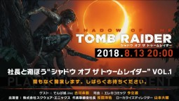 Новый геймплей Shadow of the Tomb Raider на PS4 от президента Square Enix