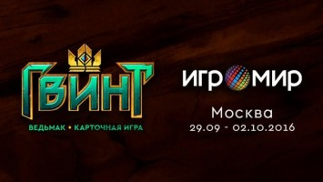 Gwent: The Witcher Card Game на ИгроМире и Comic Con Russia 2016