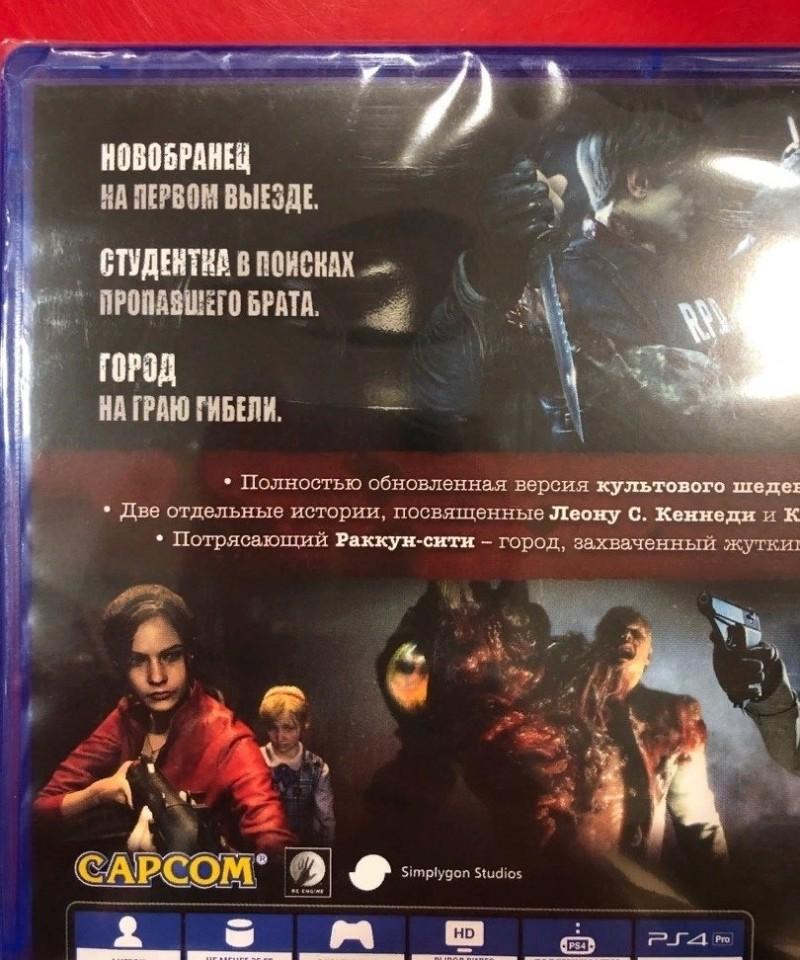 """Эпоха """"Фаргуса"""" возвращается: ляпы на диске RE 2: Remake"""