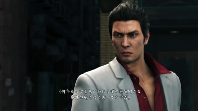 Первые 80 минут Yakuza 6: The Song of Life на PS4 Pro