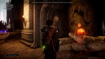 "Dragon Age: Inquisition ""DLC ""Чужак"" - прохождение. Часть 10"""