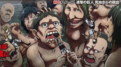 Новая игра по вселенной Attack on Titan будет визуальной новеллой для 3DS