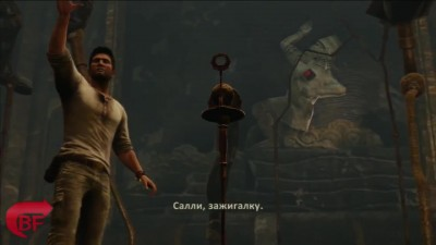 Uncharted 3: Drake's Deception - Глава 11 - пауки