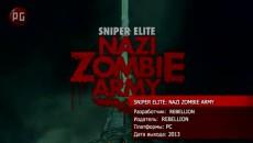 Видеообзор Sniper Elite: Nazi Zombie Army