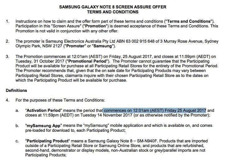 Samsung Galaxy Note 8 выйдет в версии Emperor Edition с 6 Гбайт оперативки и 256 Гбайт памяти