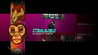 Обзор Hotline Miami 1 и 2 от Grandpa Geek