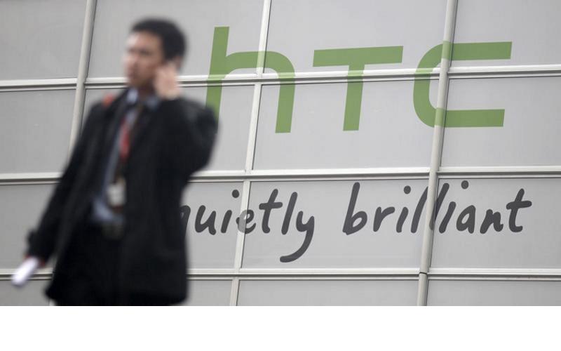 Безрамочный смартфон HTC Desire 12 Plus получит поддержку быстрой зарядки