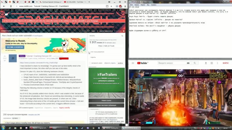 Взлом Denuvo #93.1 (07.02.18). Новости: Voksi показал, как взламывать Денуво и т.д.!