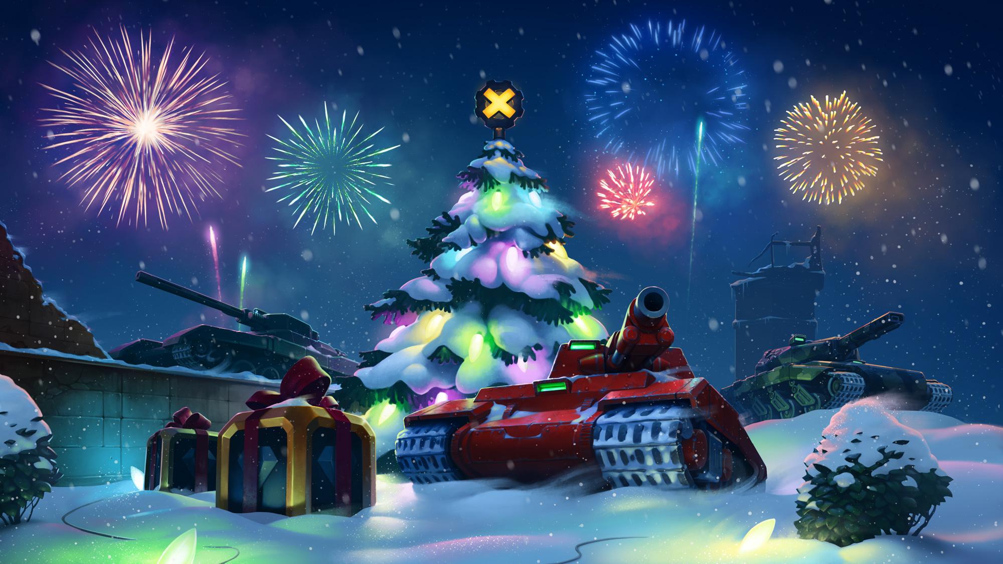 Картинки новогодние танки