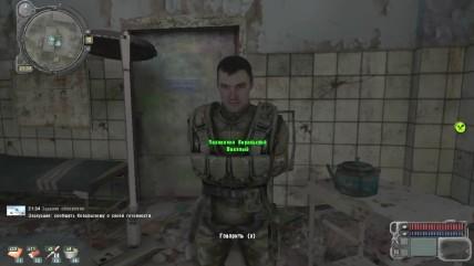 """S.T.A.L.K.E.R.: Call of Pripyat """"Откуда прилетают вертолеты для эвакуации выживших военных в Припяти"""""""
