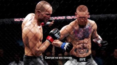 EA SPORTS UFC 3 | Режим нокаутов ft. Snoop Dogg