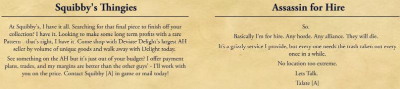 Игроки рекламируют свои услуги.