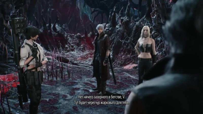 Devil May Cry 5 - Все кат-сцены на русском языке