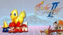Final Fantasy II - сломанная фантазия