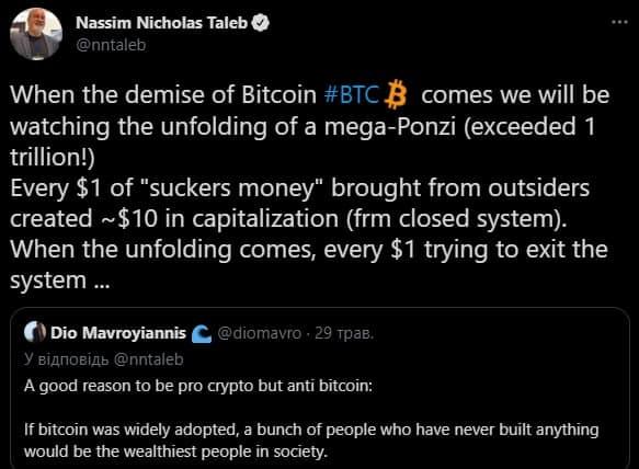 """""""Когда наступит гибель биткойна"""", - бывший трейдер и автор """"Чёрного лебедя"""" назвал криптовалюту финансовой пирамидой"""