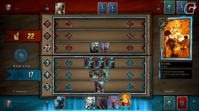 Бета Gwent: The Witcher Card Game на PS4
