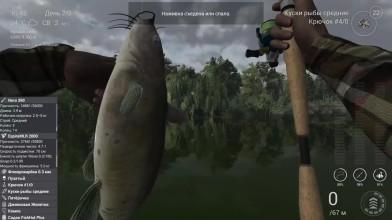 Как ловить Трофейного Канального Сома Fishing Planet (поплавок) | Фишинг Пленет Трофейный Сом