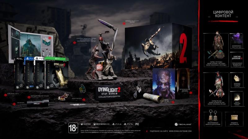 Dying Light 2 получит два сюжетных дополнения