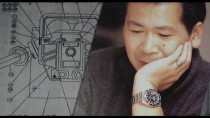 На Netflix выйдет фильм о создании серии Shenmue