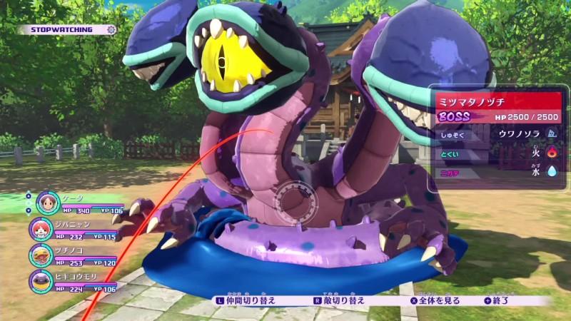 Геймплей Yo-kai Watch 4