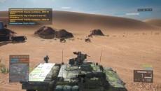 Будние дни в Battlefield 4