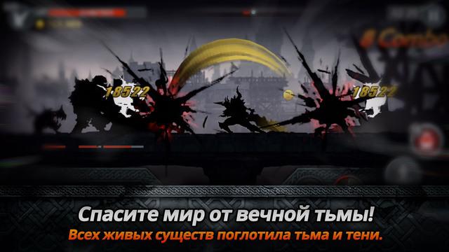 Игра на андроид dark sword