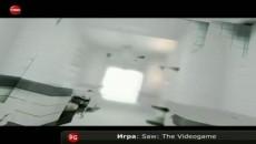 Видеообзор - Saw: The Video Game