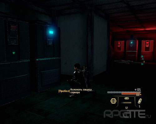Сервера в верхнем коридоре