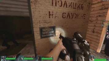 Left 4 Dead 2: Русская локализация by SWER (The Parish)