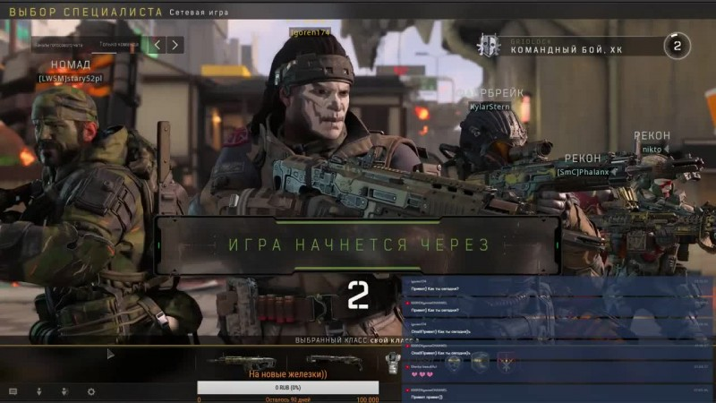 Call of Duty: Black Ops 4 - Дикий замес