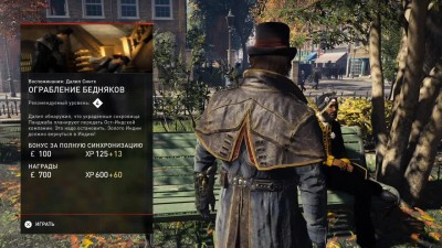 Assassin's Creed Syndicate - Последний Махараджа