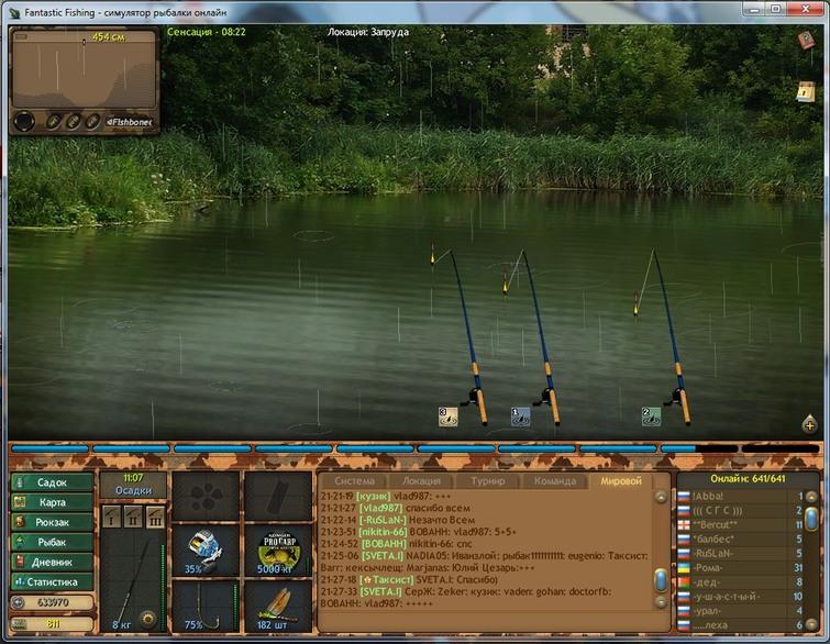 Рыбалка Игра 2014