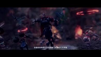 Официальный трейлер PC-версии King of Wushu