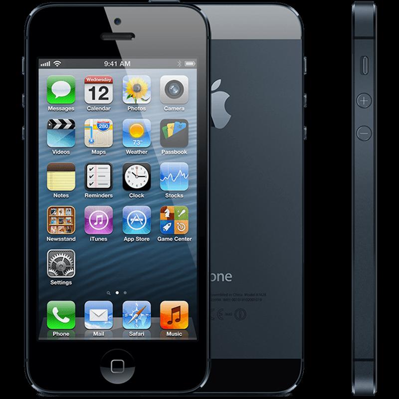 Apple объявила iPhone 5 устаревшим— Ушла эпоха