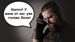 Создатель Kingdom Come высказался о недостатках Метро: Исход и Far Cry: New Dawn