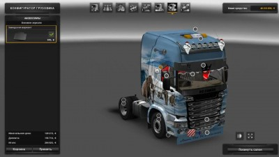 ETS 2 Turkish Job Scania Streamline
