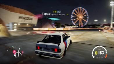 Forza Horizon 2- Bugatti Veyron (431км/ч)