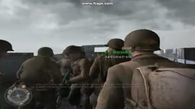 Call jf Duty2 И Если Есть Порох, Дай огня...