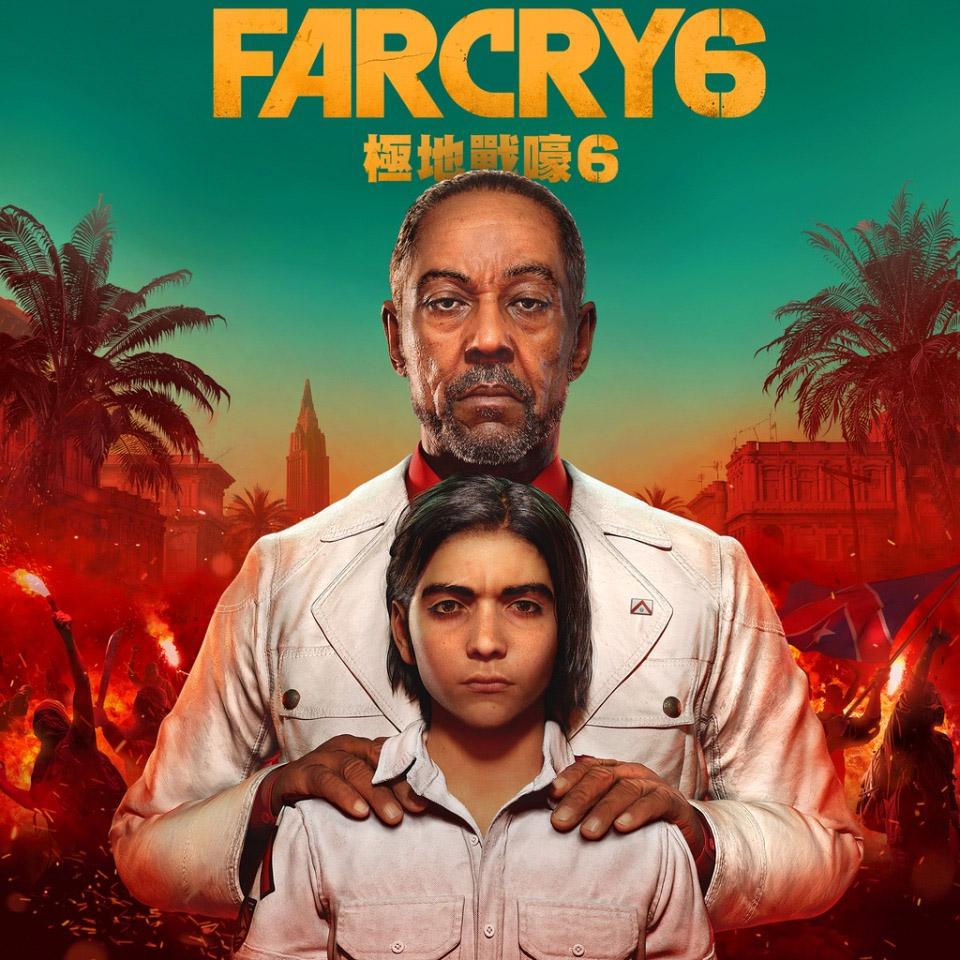 Ubisoft показала тизер Far Cry 6