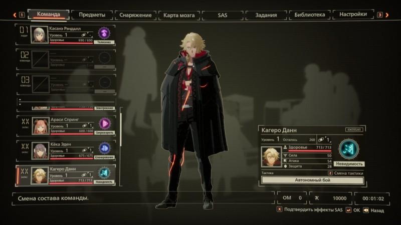 Новые скриншоты Scarlet Nexus показывают, что игра выйдет на русском