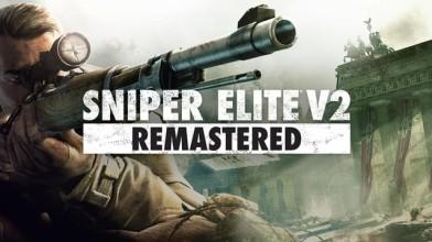 Состоялся релиз Sniper Elite V2 Remastered
