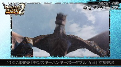 Monster Hunter World: Iceborne - Эволюция Тигрекса