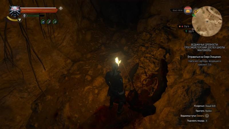 Ведьмак 3 - Интересности - Загадочная пещера у Дун Тынне