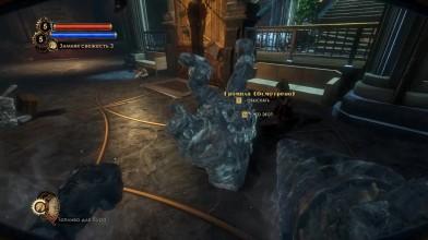 Bioshock 2 remastered нижний брэйк от большого папаши)