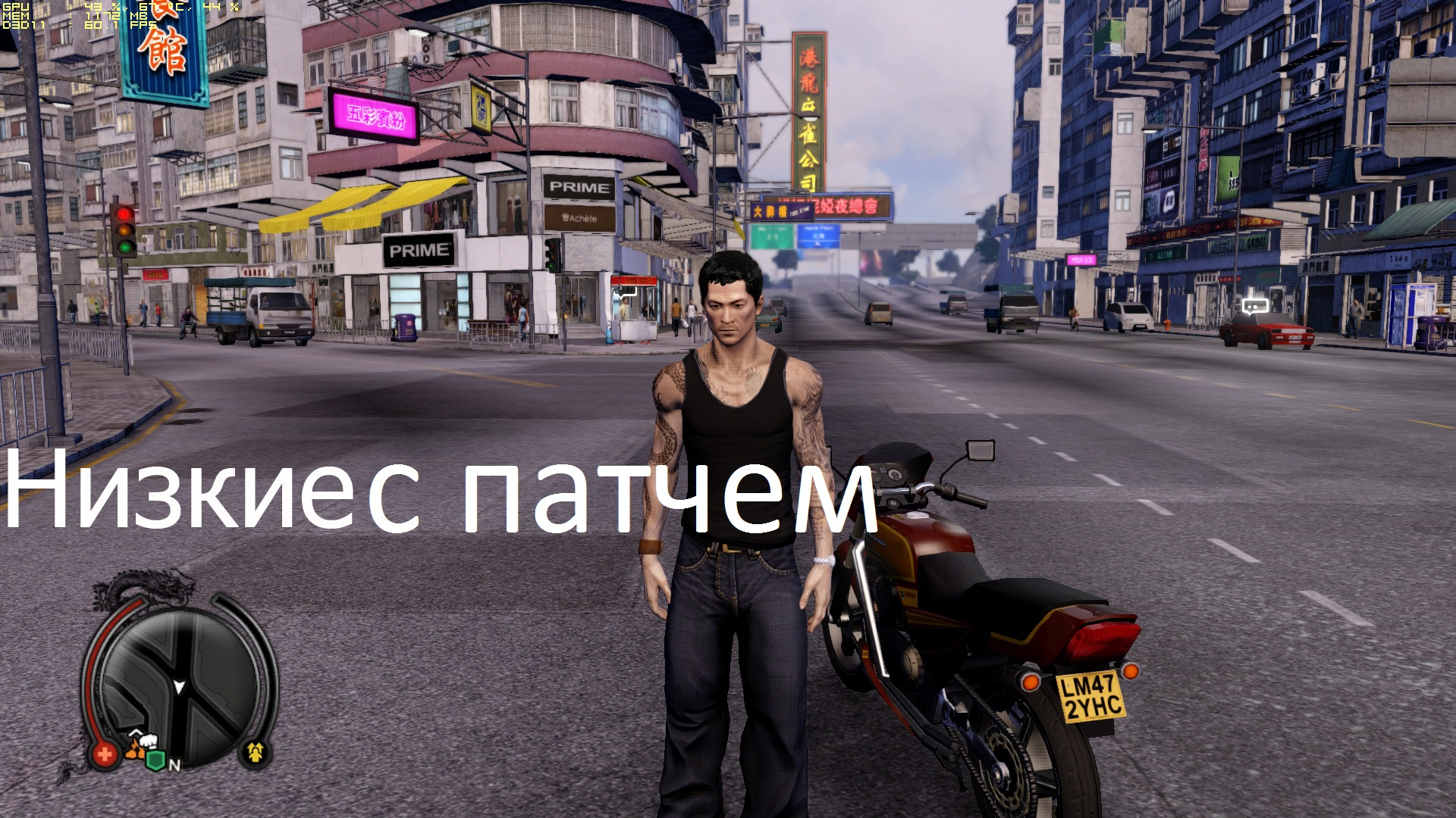 русификатор на batman arkham city