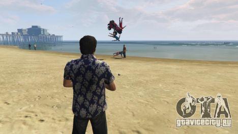 Почувствуй Силу для GTA 5