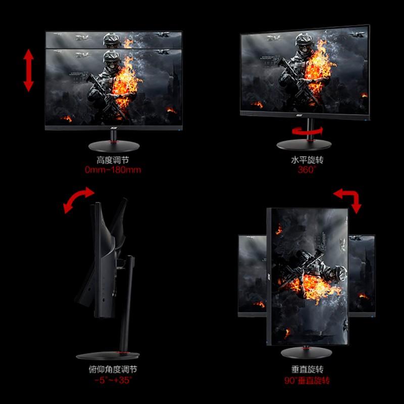 Новый 28-дюймовый игровой монитор Acer с разрешением 4K и 144 Гц поддерживает стандарт HDMI 2.1